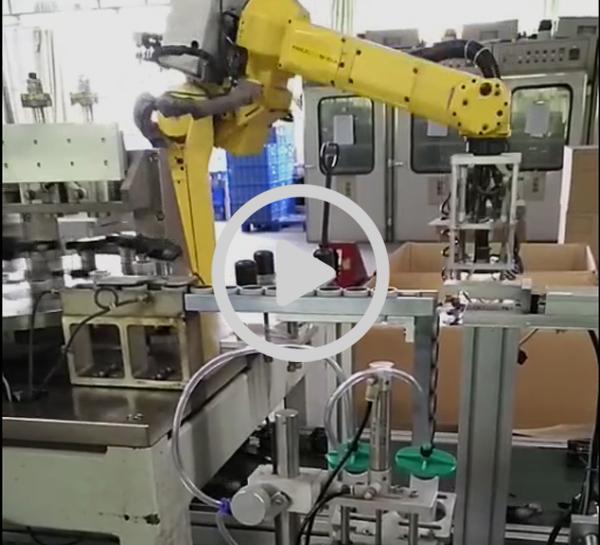 lC成型机视频