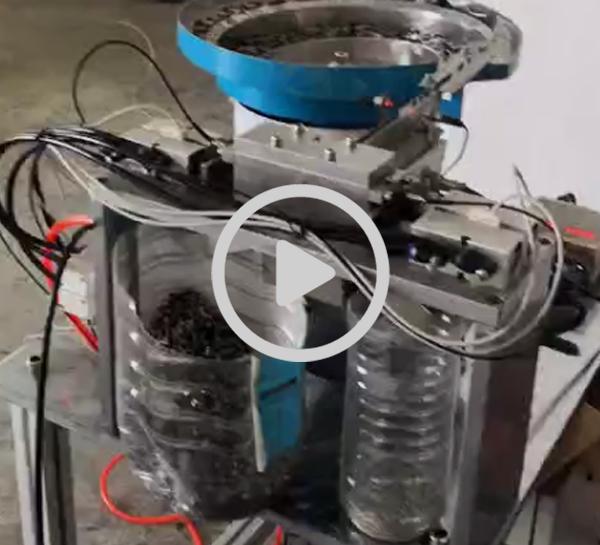 充磁机视频