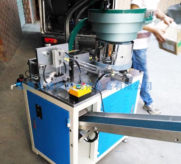 自动入磁充磁压扇叶机